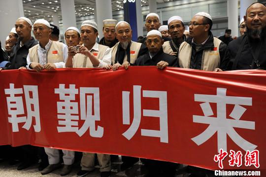 人口老龄化_江苏省2010年人口