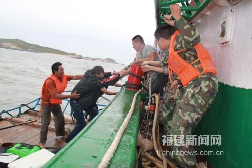9名垂钓者因此被困海岛