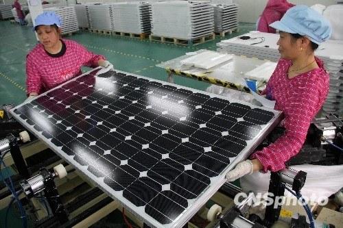 福建新闻网·中国三大光伏企业回应美反补贴初