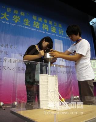 福建新闻网·福建省第五届大学生结构设计大赛在莆田