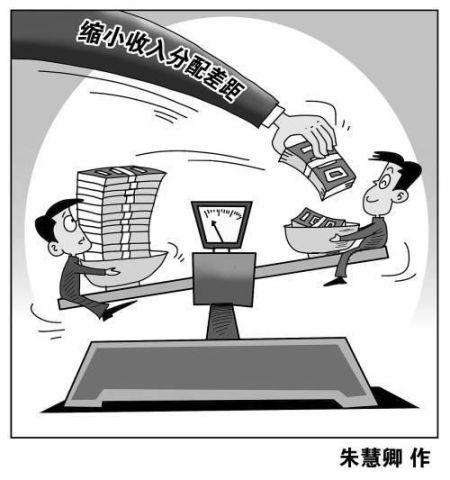 """期待政府为实现""""中国梦""""做什么"""