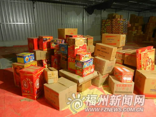 福建新闻网·福州最大非法经营烟花爆竹案告破