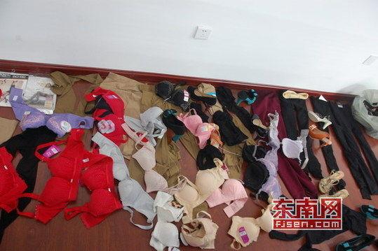 福建新闻网男子专偷女生内衣裤及女人就近给的发胸罩短信图片