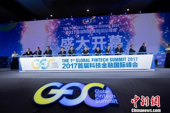 首届科技金融国际峰会厦门开幕
