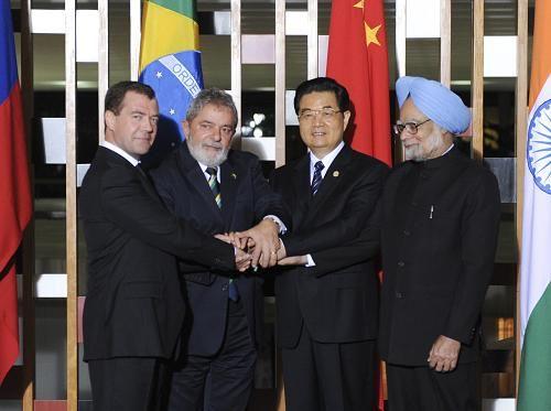 2010年巴西第二次会晤:合作 开放 互利 共赢