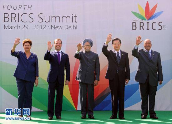 2012年印度第四次会晤:加强互利合作 共创美好未来