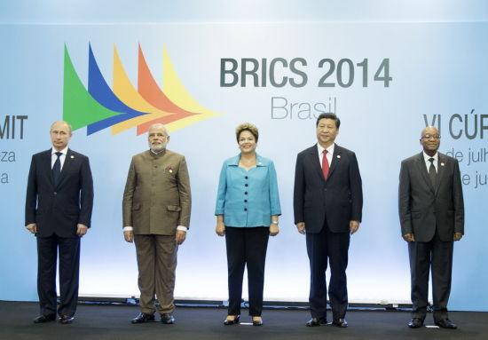 2014年巴西福塔莱萨第六次会晤:新起点 新愿景 新动力