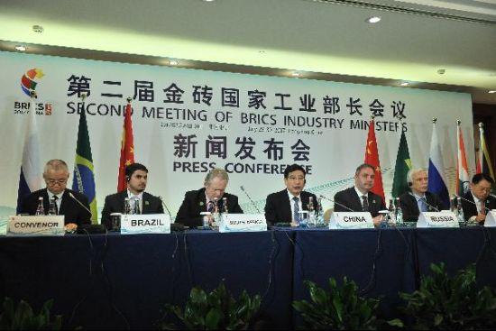 金砖国家工业部长会议杭州启幕