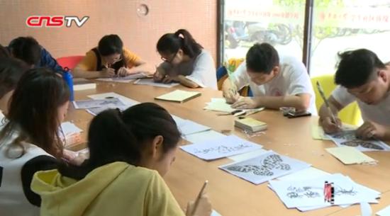 华侨大学境内外学生结对交流 尽现侨校情怀