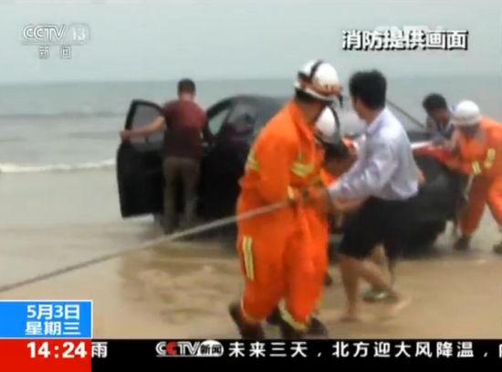 福建晋江:海边游玩汽车被淹 警民齐救援
