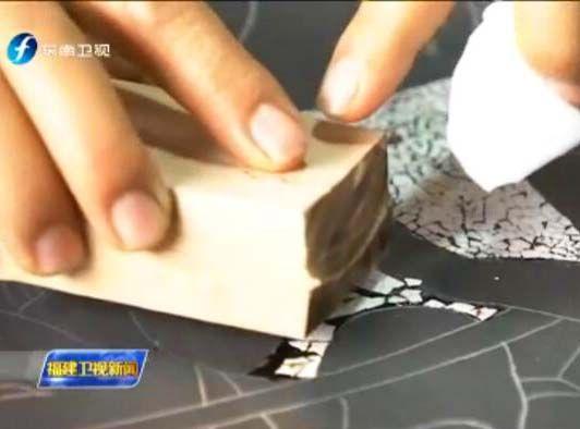 全国农民画漆画技艺实验班在福州开班