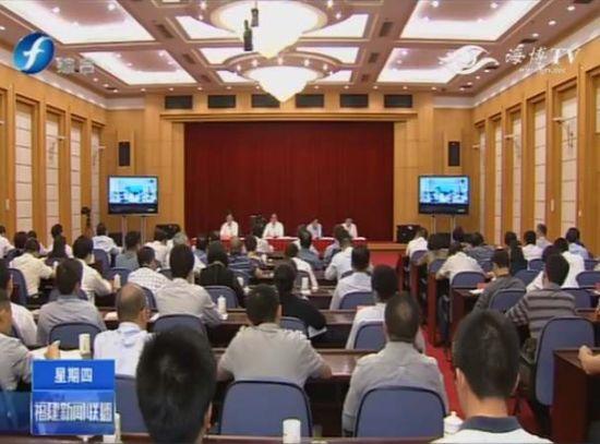 全省高校毕业生就业创业工作视频会议召开