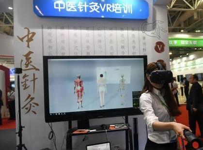 中国教育装备展示会福州揭幕 智能教育成主流