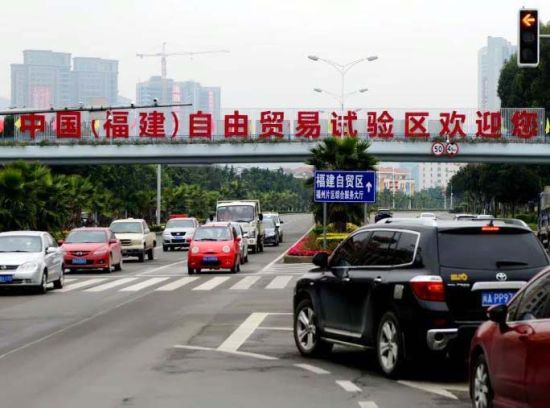 福建自贸试验区吸引千名台湾青年前来创业就业