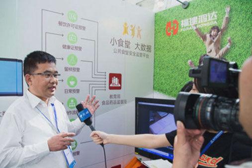 """中国教育装备展示会创新产品频现 食堂做菜可""""直播"""""""