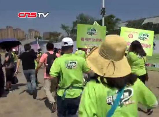 """福建千人""""为爱奔跑""""公益募捐救助""""两癌""""贫困母亲"""