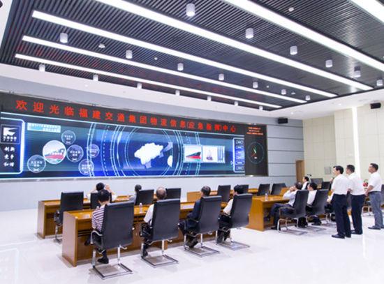 福建交通集团设物流信息中心 推动信息化建设