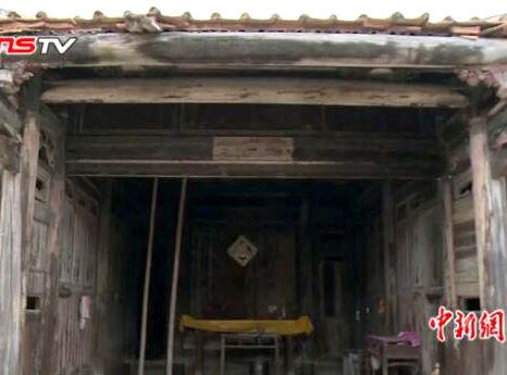 福建南安奎霞村数十座华侨故居破旧不堪 后人筹资整修