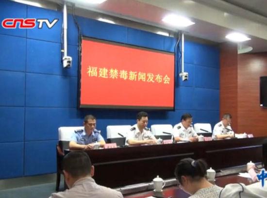 福建警方:2016年抓获毒品犯罪嫌疑人1.2万多名