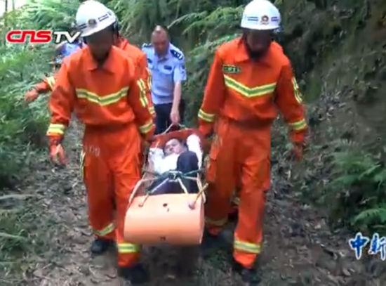 福建三明一男子踏青跌落40米深谷底成功获救