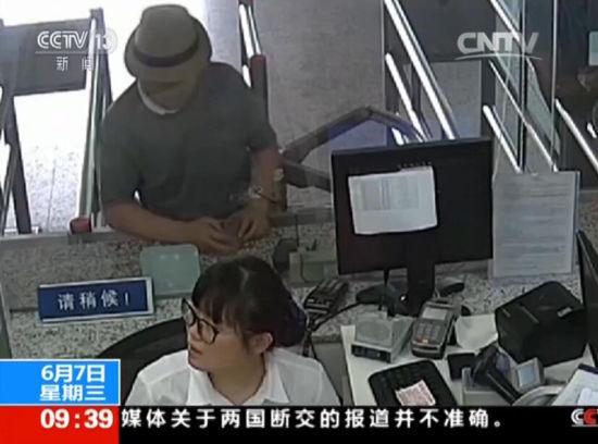 厦门:男子假冒铁路职工 骗车票退票牟利