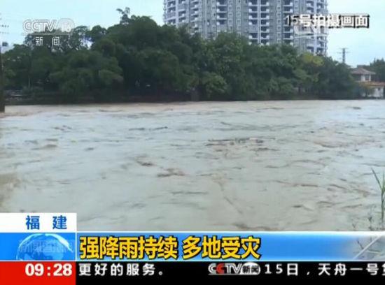 福建:强降雨持续 多地受灾