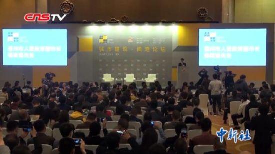 香港城市建设服务业界访闽 探索城镇化发展领域合作