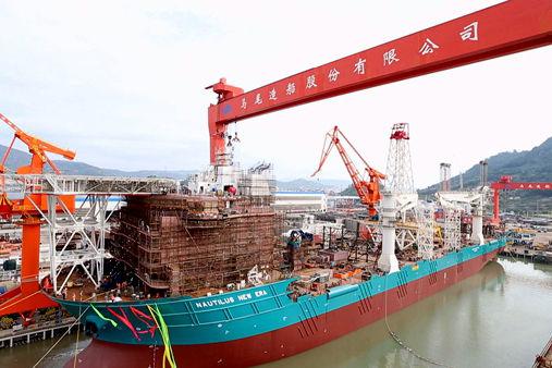 展现福建造船实力 全球首制深海采矿船于马尾出坞