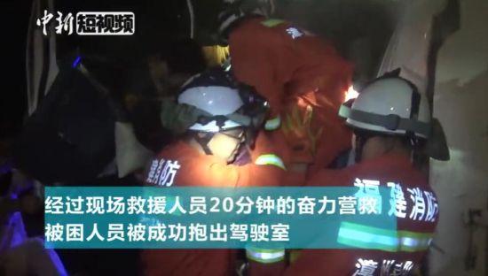 澳门威尼斯人网上赌场漳浦两车拦腰相撞致一人死亡