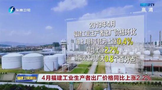 4月澳门正规赌博网站大全工业生产者出厂价格同比上涨2.2%