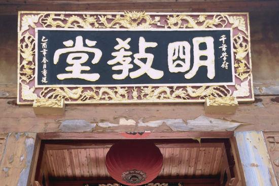 福州长乐姚坑:探奇僧故里 解历史谜题
