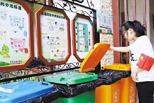 厦门市岛内将全面推行生活垃圾分类