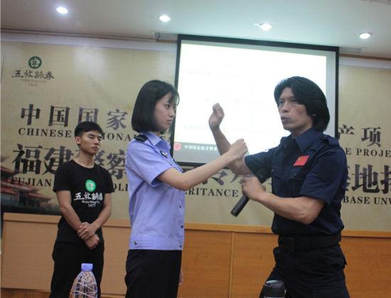咏春拳进驻警院 传扬武学奇技