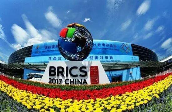 金砖国家政党、智库和民间社会组织论坛在福州举行