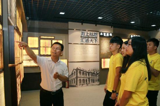 走近福建省档案馆 唤起我们共同的记忆