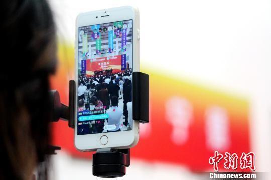 """两岸""""电博会""""开幕 近300家电机企业参展"""
