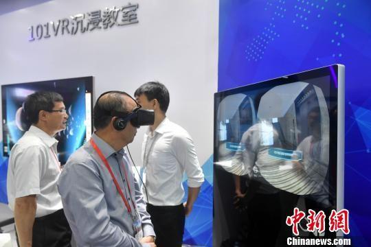 海峡项目成果交易会福州开幕 VR技术成亮点