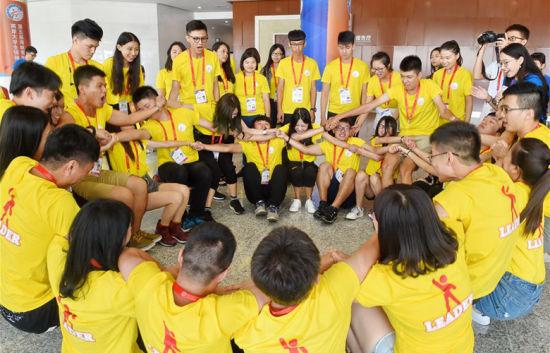 第五届海峡青年节两岸大学生领袖营在澳门正规赌博网站大全开营