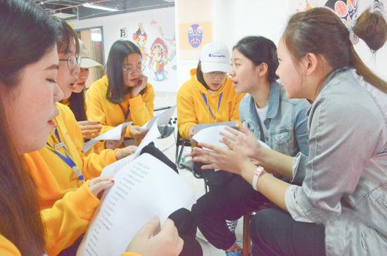 平潭两岸国学中心:两岸国学研习的家园