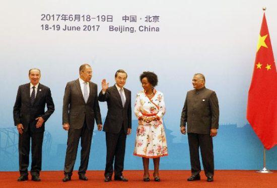 金砖国家外长会晤在北京举行