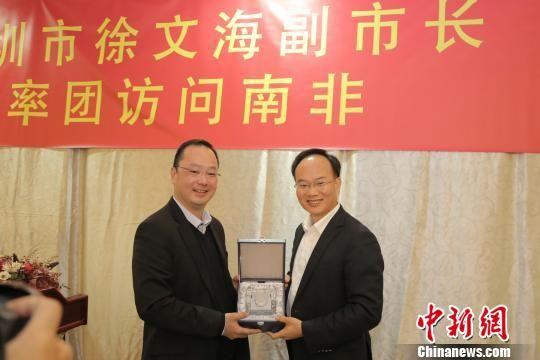 深圳市副市长率团访问南非