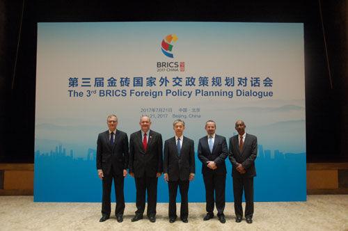 金砖国家外交政策规划对话会启幕