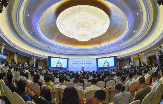 金砖国家治国理政研讨会在澳门正规赌博网站大全泉州举行