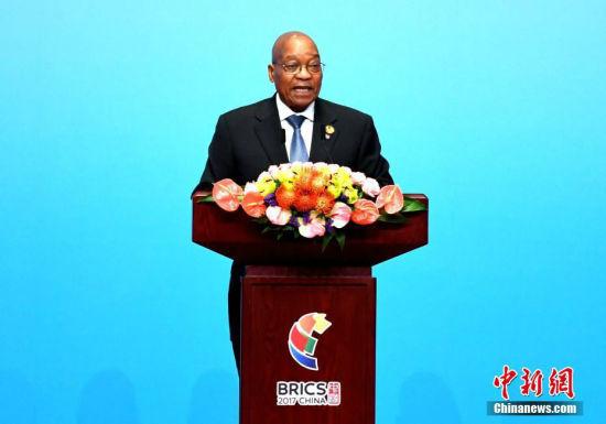 南非总统出席金砖国家工商论坛