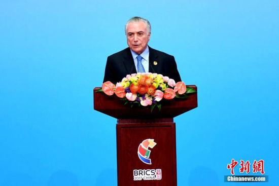 巴西总统出席金砖国家工商论坛